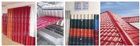 PVC塑料合成樹脂瓦設備