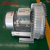 2.2KW吸料专用高压风机