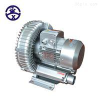 紡織劍桿織機專用漩渦式氣泵