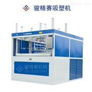 美容設備外殼生產廠家 吸塑機價格 厚片吸塑成型機 定制圖
