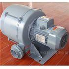 0.75KW锅炉助燃HTB多段式鼓风机