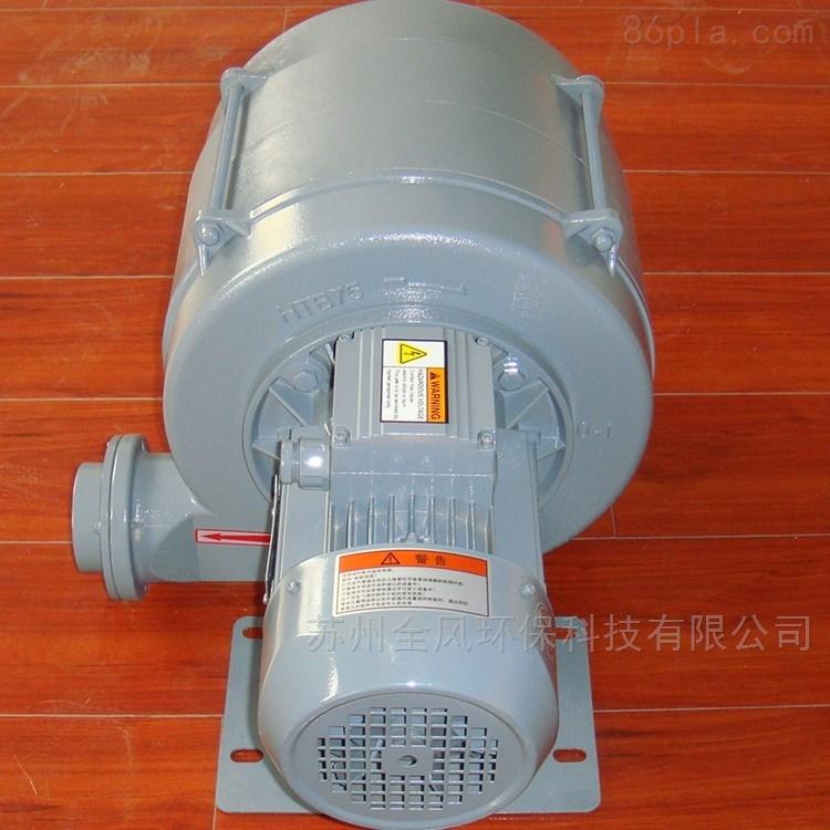 2.2KW干燥机设备多段式鼓风机