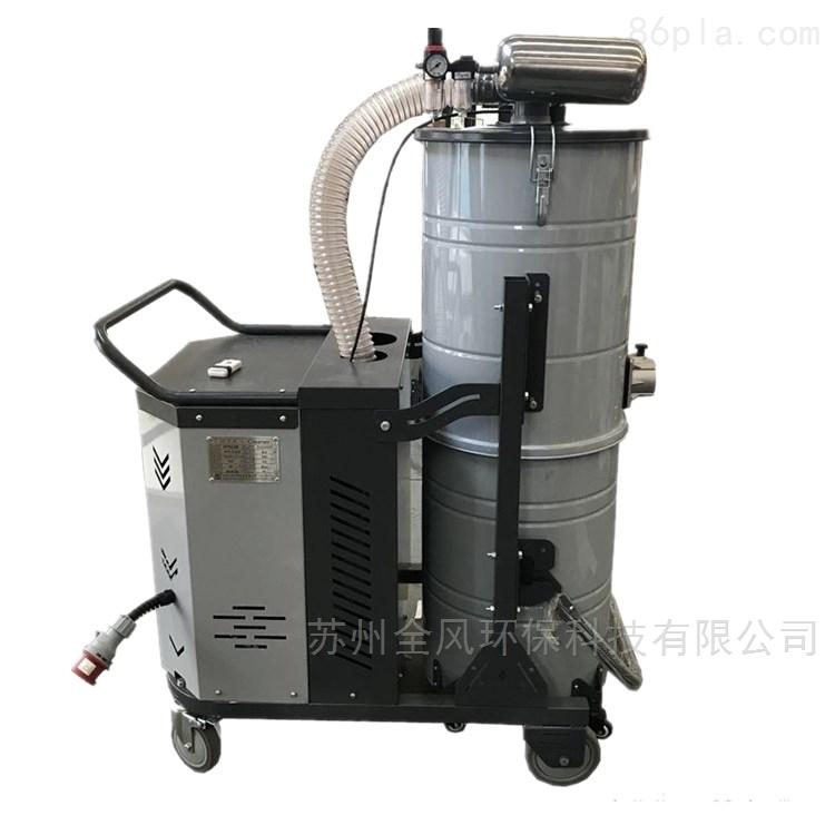 SH7500(7.5kw)工业高压吸尘器