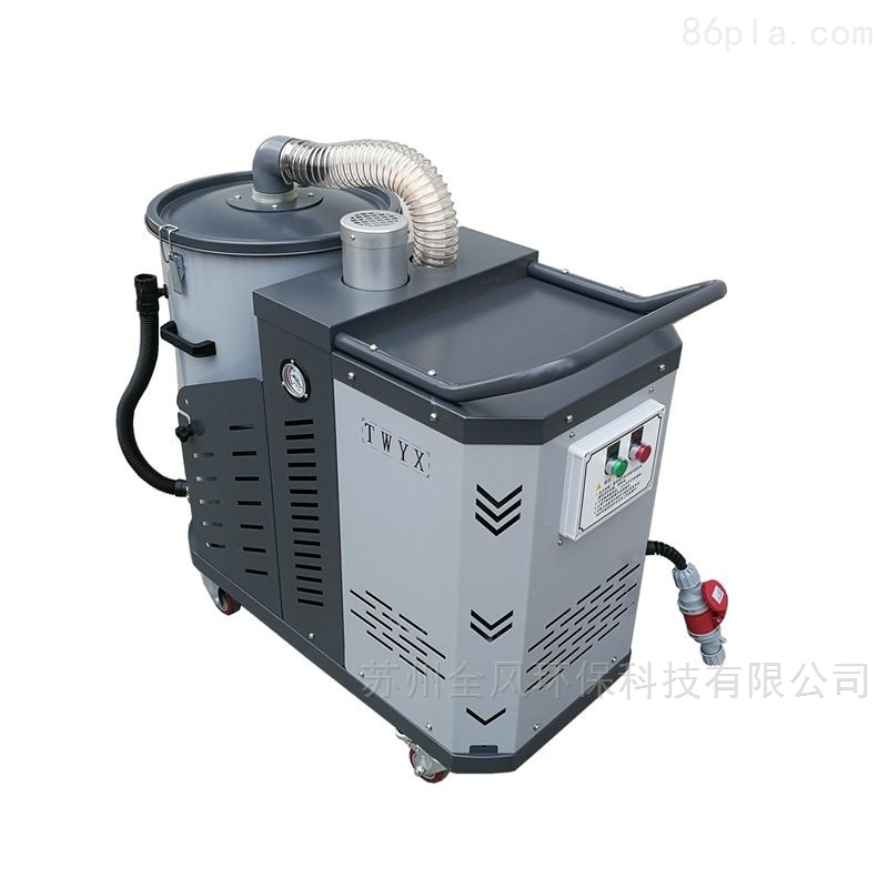 新款工业吸尘器DH3000-3KW