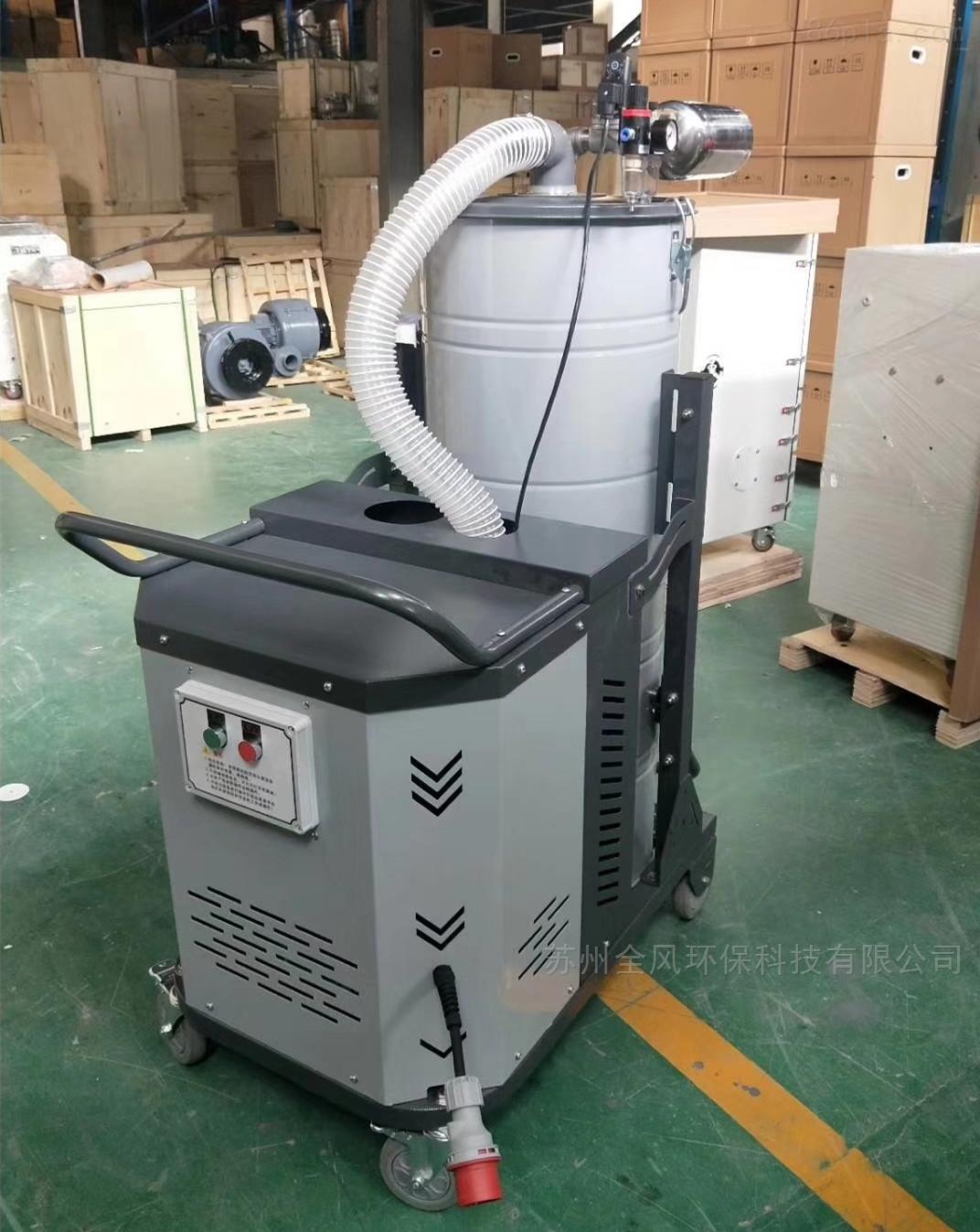 SH4000工厂车间粉尘工业吸尘器
