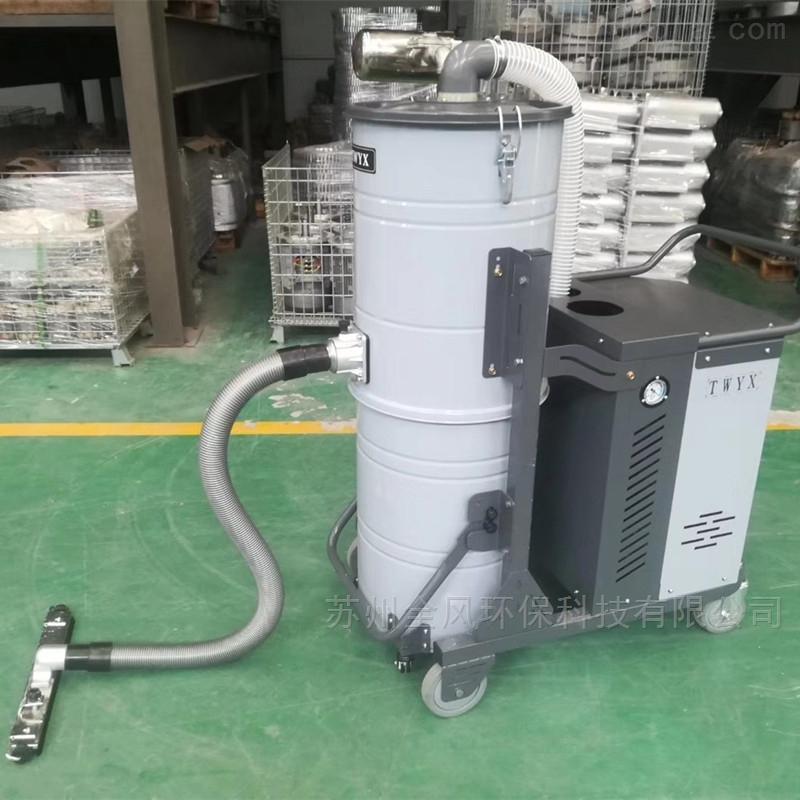 SH-3000高压真空吸尘机