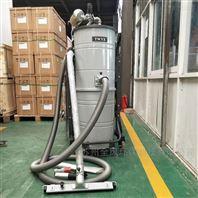 SH2200高压工业吸尘器