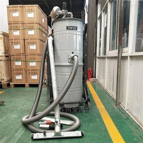 纺织车间大吸力工业除尘高压吸尘器