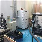 MCJC-11KW磨床粉尘集尘机