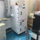 工业滤筒集尘机