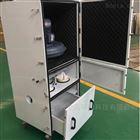JC-1500小型柜式布袋工业集尘机
