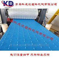 HDPE海面养殖踏板生产线