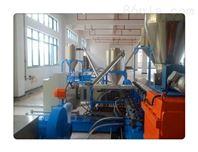 PVC电缆料造粒机(规格)