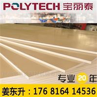 塑料墻板生產設備