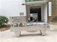 武漢呂工牌1口盒裝魚形年糕自動封口壓蓋機