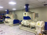 环保型密炼中心75升密炼机