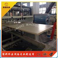 新型环保-PVC畜牧养殖中空板机器设备