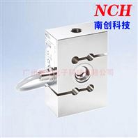 PX409-1.0KGV-omega壓力傳感器-廣州南創