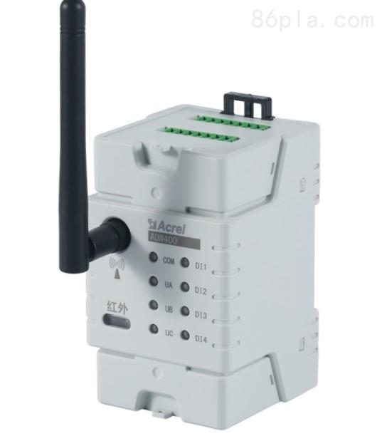 环保监测模块孔径24互感器2路三相带485通讯
