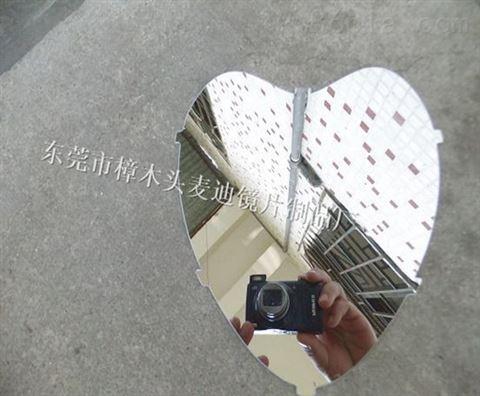 生产亚克力带胶心形镜 有机玻璃塑料镜