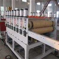 科杰高效節能PVC發泡板設備