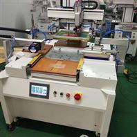 亚克力标牌丝印机玻璃镜片丝网印刷机厂家