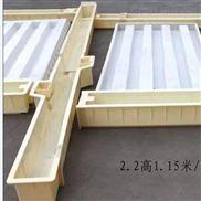 铁路防护栅栏塑料模具厂家