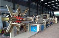 供应PERT地暖管生产线 地热管设备