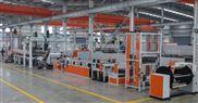 PP、EVA、EVOH多層共擠高阻隔片材生產線