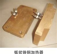 铸铜加热板价格