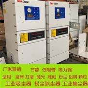 工業脈沖除塵集塵器