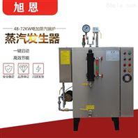 封品机加热配套48KW全自动电加热蒸汽发生器