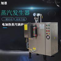 包装机加热配套72KW全自动电加热蒸汽发生器