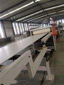 格瑞SJ120/35中空塑料建筑模板设备