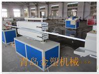 ppr生产设备 ppr管机械