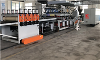 SJZ120/35生产中空塑料模板机器