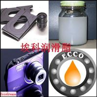 直发器导电脂,硒鼓导电膏,黑色导电油
