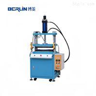 源頭廠家深圳博菱專業生產油壓熱壓機