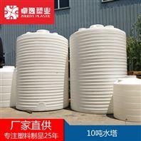 厂家直销塑料PE储罐塑胶水塔耐酸碱PE储水桶