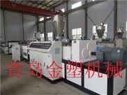 pvc一出四穿线管生产线  pvc线管设备