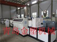 pvc电工套管设备 穿线管生产设备