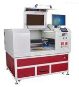 TPU/9H镜头膜/PET LOGO高精度激光切割机