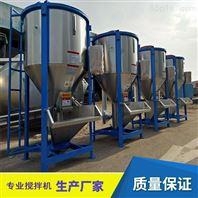 现货供应塑料除湿搅拌机 镇江不锈钢混色机
