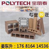 PE/WPC/PVC室外塑木挤出设备厂