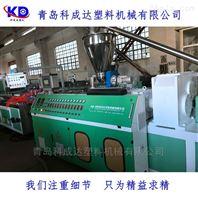 PVC集成家具板生产设备