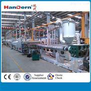 PP聚丙烯万通板挤出生产机械设备