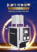 压铸模温机在压铸行业有何作用
