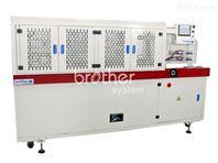 4030H 高速开箱机-包装机系列-兄弟包装