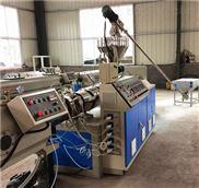 山東PVC排水管生產設備