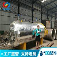 大型船用气囊高温蒸汽硫化罐